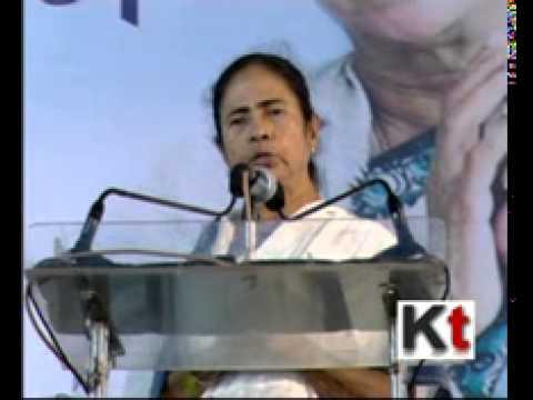 Mamata Banerjee at Raidighi