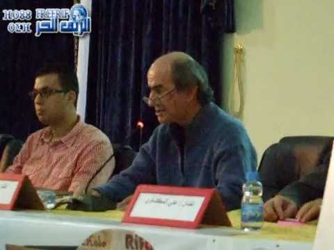 مداخلات المشاركين في حفل الإحتفاء بفرقة RIFANA