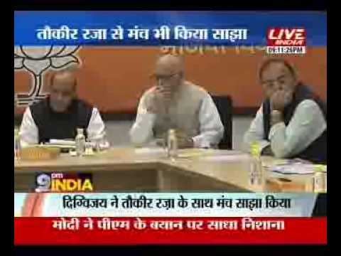 HURRIYAT CONFRECE LEADER'S MEETING WITH SARTAZ AZIZ  liveindia 10 11 2013 21 00