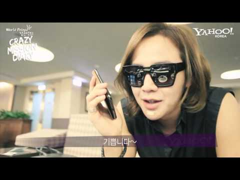 [Eng Sub] Yahoo! Jang Keun Suk Crazy Mission Diary! Mission 6!