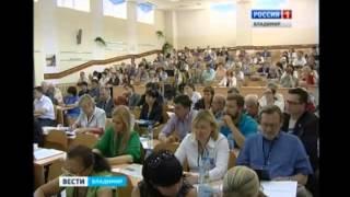 Сергей Степашин принял участие в работе круглого стола по проблемам социального жилья
