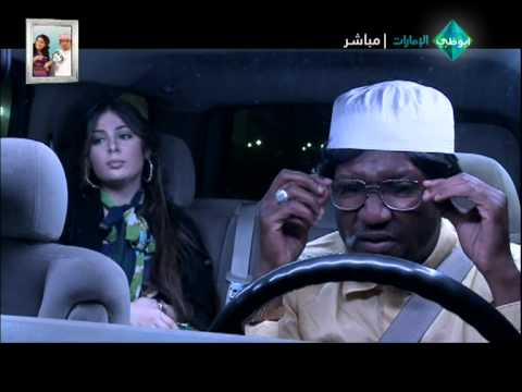 مقلب الفنان عبدالله بوهاجوس مع الفنانة رؤى الصبان
