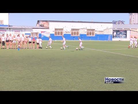 С размахом отметила «День физкультурника» спортивная общественность Бердска