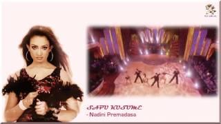 SAPU KUSUME - Nandini Premdasa