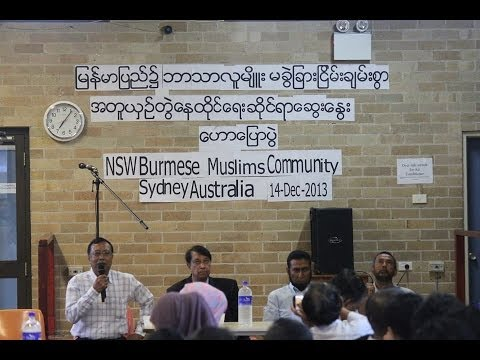 SBS Burmese Radio Interview with U Aye Lwin