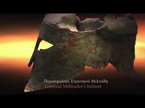Ψηφιακή αναπαράσταση της Μάχης του Μαραθώνα το 490π.Χ