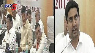 AP Collectors Conference 2nd Day : CM Chandrababu Speech
