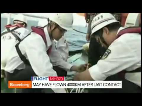 Malaysia Jet Search Shifts to Andaman Sea  Video