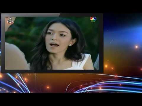 Lọ lem dép lào Tập 10, phim Thái Lan thuyết minh