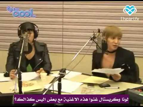 (Arabic Sub) Kiss The Radio 2010 With f(x) - Part 4