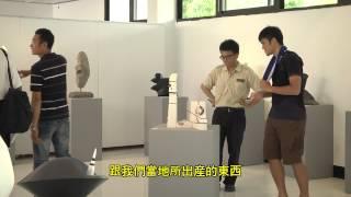 返璞歸真-南區石雕藝術展