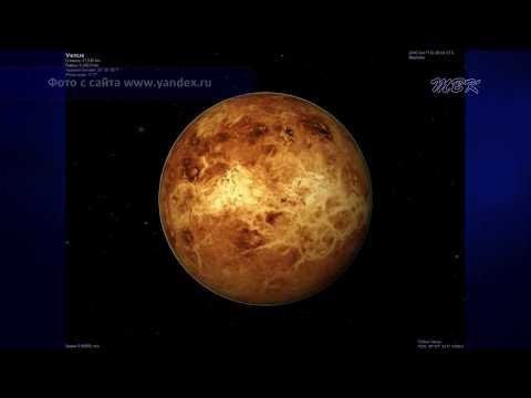Необычно яркую Венеру могли наблюдать жители Бердска