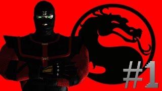 Guia Secretos Trucos De Los Juegos Mortal Kombat