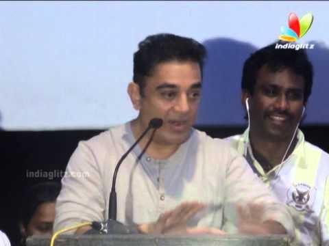 Kamal's First Kiss Advertisement   Cinema Journalists Association   Vishwaroopam   Tamil Movie