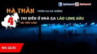 Hà Thần #4: Thi biến ở nhà ga Lão Long Đầu - Thiên Hạ Bá Xướng - Giọng đọc Viết Linh