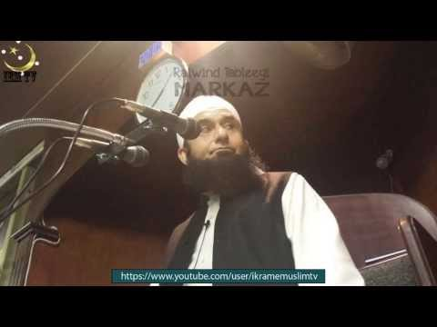 Very Emotional Dua By Maulana Tariq jameel 1/2