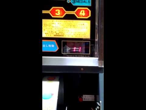pachislo slot machine error codes