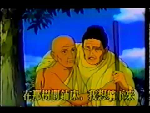 10 Câu Chuyện về cuộc đời Đức Phật Thích Ca Mâu Ni 4/6