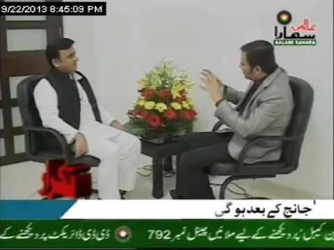 Aalami Samay (Takrar) Akhilesh Yadav Interview by Faisal Ali