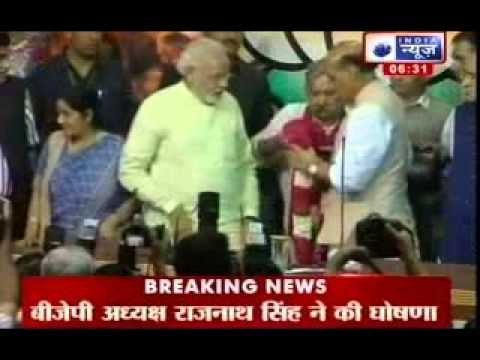 India News : BJP announces Narendra Modi as PM candidate