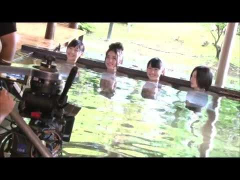 大江戸温泉物語「湯船」物語篇 メイキング映像 / AKB48[公式]