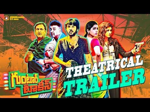 Guntur Talkies Movie Theatrical Trailer