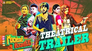 Guntur Talkies Movie Theatrical Trailer