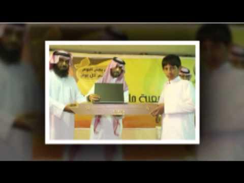 حفل ملتقى الأيتام الأول - جمعية البر الخيرية بمليجة