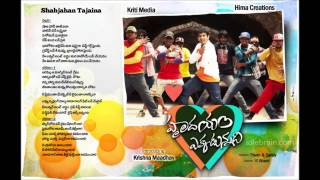 Hrudayam Ekkadunnadi Shahjahan Tajaina trailer & song with lyrics