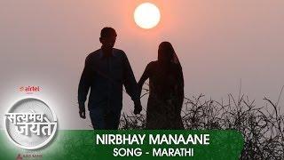 """Nirbhay Manaane"" Song Marathi Satyamev Jayate 2"