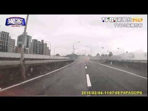 Transasian Plane Crash caught on Dash cam.