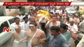 Kallu Chidambaram's Funeral begins in Visakha