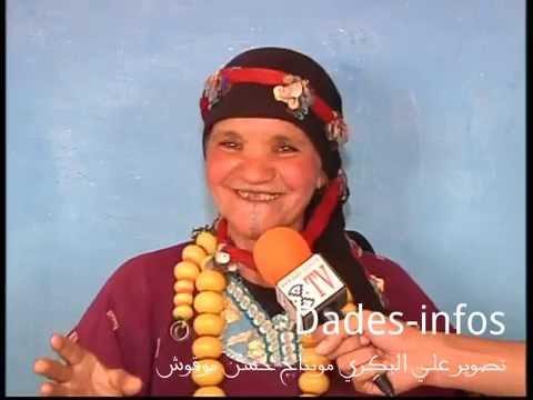 المرأة الأمازيغية التي نطقت حين اختار الكثيرون الصمت والسكوت عن الواقع.