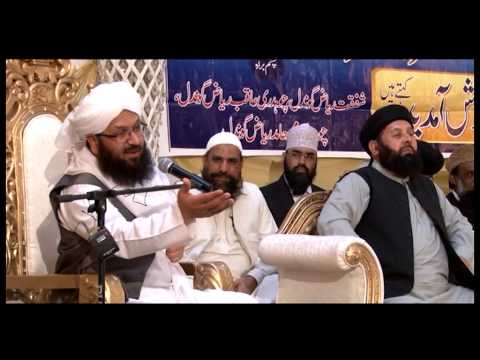 Al Fareed Conference Part 8 of 13