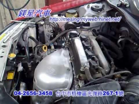 Замена прокладки крышки клапанов на двигателе 1AZ-FE
