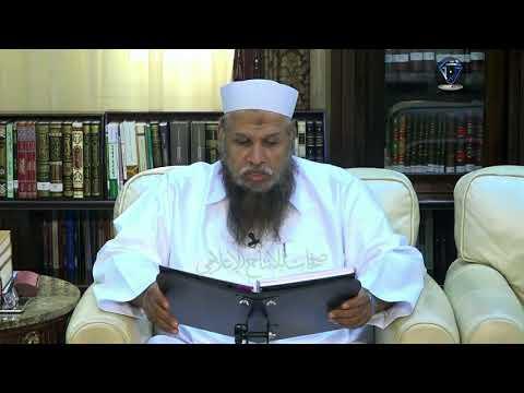 شرح كتاب درة البيان في أصول الإيمان (20) د. محمد يسري