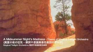 A Midsummer Night's Madness (Theme of Magical Twilight Orchestra) /  ()
