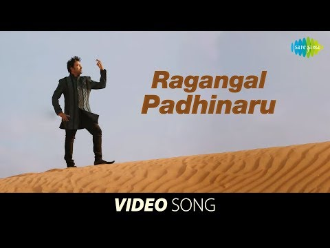 Thillu Mullu | Ragangal Padhinaru full video song