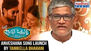 Fashion Designer s/o Ladies Tailor Song Launch By Tanikella Bharani