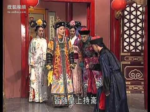 Công chúa Hoài Ngọc 39 (Tiếng Hoa)