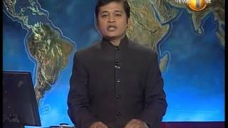Newsfirst Lunch time Shakthi TV 1PM 23 July 2014