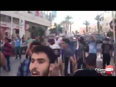 شعارات مسيرة الحسيمة