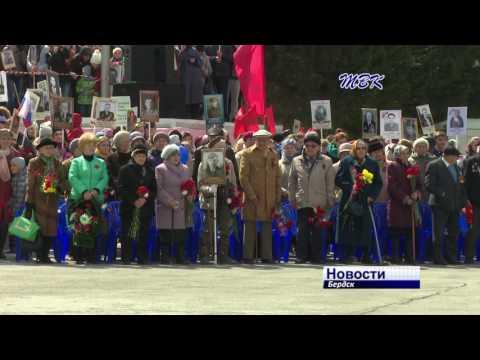 На бердском Мемориале Славы прошел «Час памяти»
