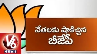 BJP Shock to Seemandhra Leaders