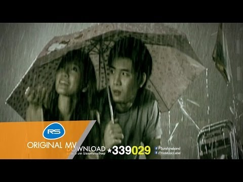 คนธรรมดา : Sunshine [Official MV]