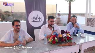 بالفيديو: أنا مالي فياش بطريقة عصرية من توقيع الموهبة سعد بناني | معانا فنان