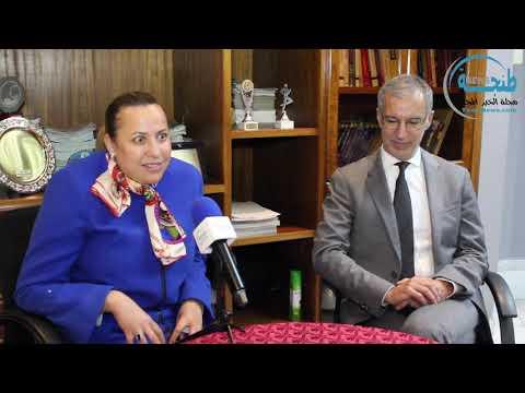 الرايس وبالبزيوي نحو رئاسة الإتحاد العام لمقاولات المغرب بجهة طنجة - تطوان - الحسيمة