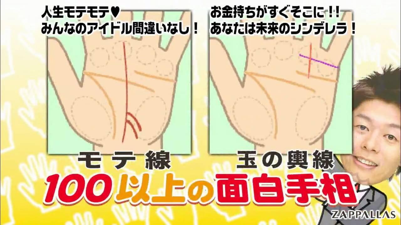島田秀平の画像 p1_15