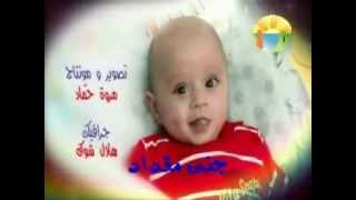 Toyor Al Jannah Mama Jabet Baby