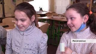 Дитяча анімація у Лисичанську: як діти створюють справжні мультфільми
